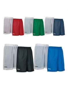 SHORTS BASKET JOMA ROOKIE REVERSIBLES 100529